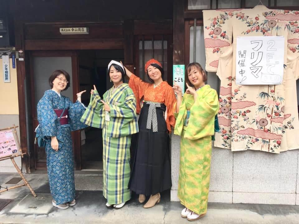 kimono-sugata